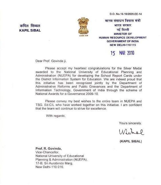 Letter From KapilSibal  Appreciation Letter